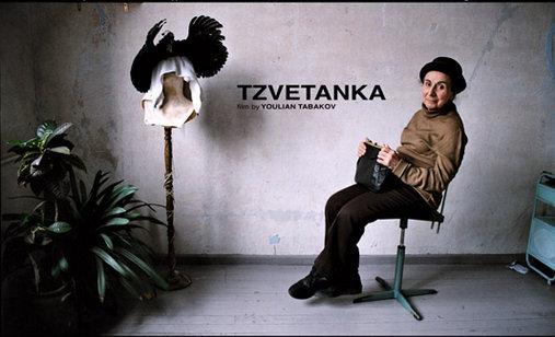 Tzvetanka
