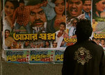Dhaka_stories