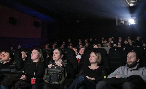 Gledatelji