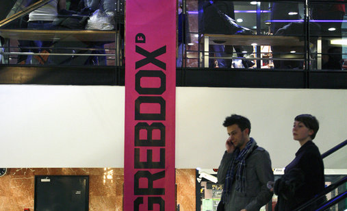 Zagrebdox2010_20-_20festivalska