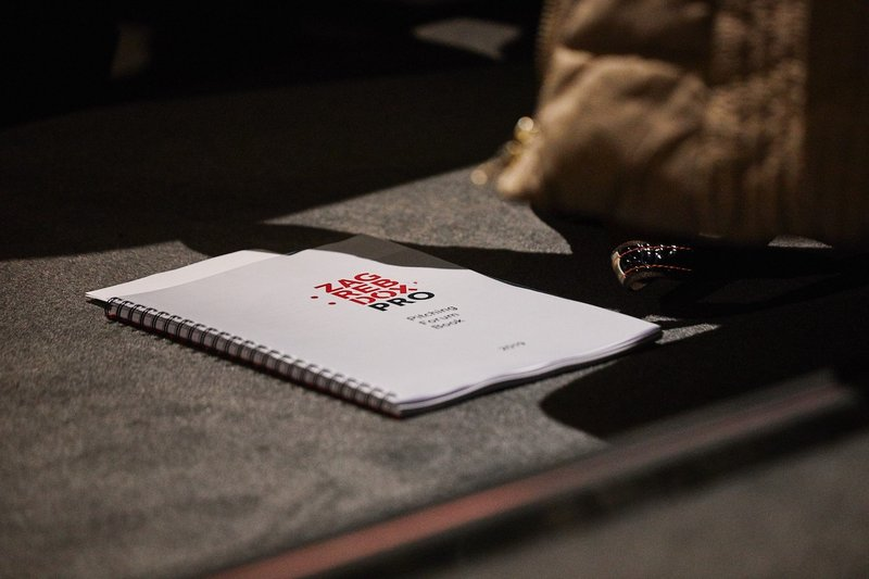 UagrebDox 2020: Program ZagrebDox Pro ove godine u online okruženju