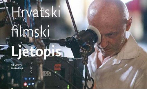 Promocija_novog_broja_hrvatskog_filmskog_ljetopisa
